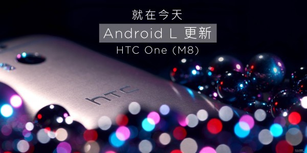 htc-one-m8-android-5-0-lollipop-update