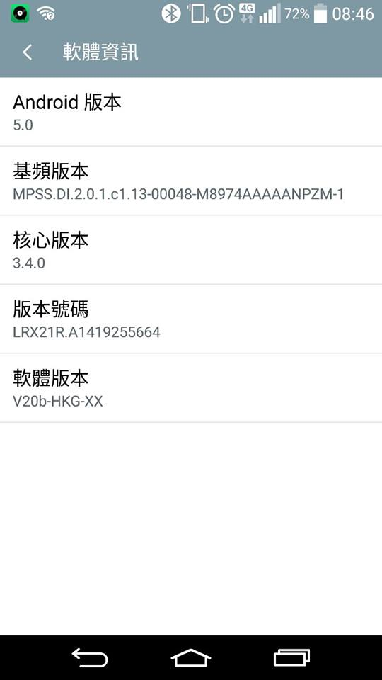 lg-g3-hk-32gb-android-5-0-update