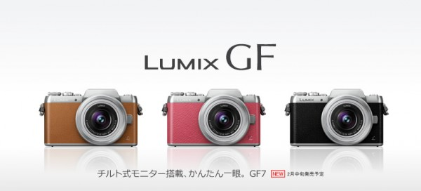 panasonic-lumix-dmc-gf7