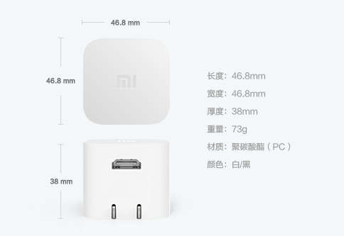 xiaomi-mi-box-hezi-mini-2