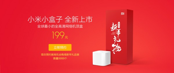 xiaomi-mi-box-hezi-mini