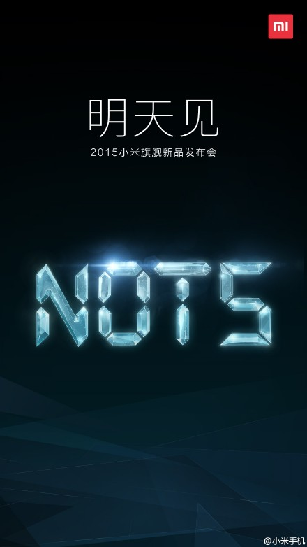 xiaomi-mi-note-5-announce-on-15-jan-9