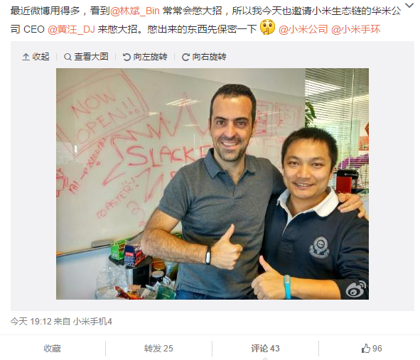 xiaomi-miband-2-to-arrive-soon