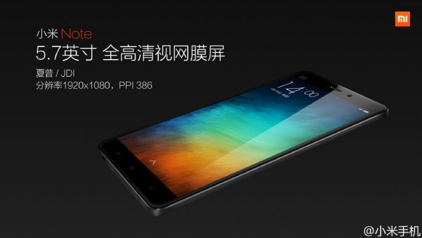 xiaomi-note-announced-1