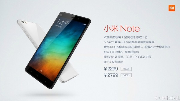 xiaomi-note-announced-10