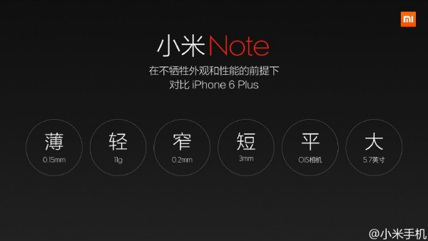 xiaomi-note-announced-17