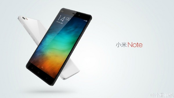 xiaomi-note-announced-2