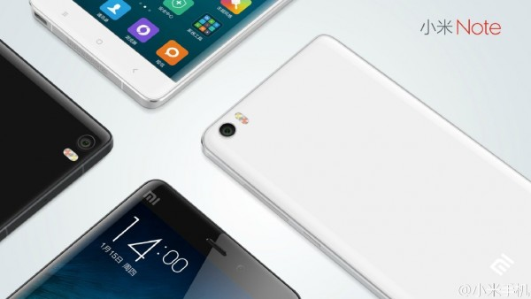 xiaomi-note-announced-3