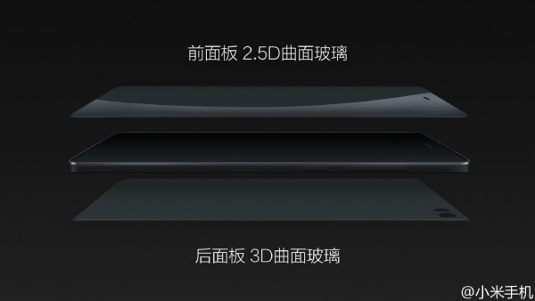 xiaomi-note-announced-4