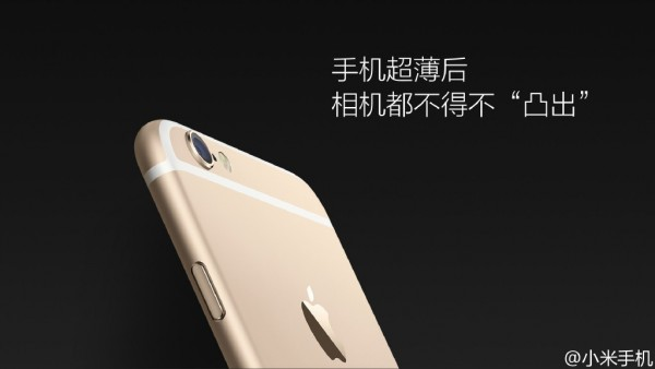 xiaomi-note-announced-6