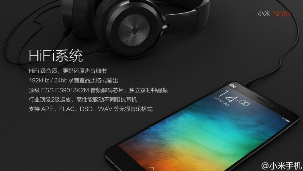 xiaomi-note-announced-7