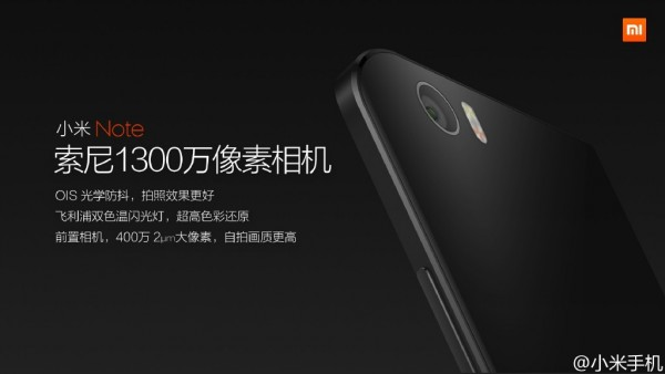 xiaomi-note-announced-9