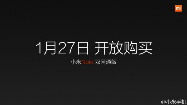 xiaomi-note-pro-810-edition-announced-3
