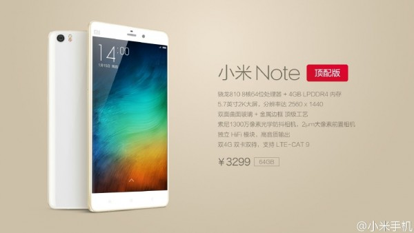 xiaomi-note-pro-810-edition-announced