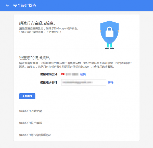 google-security-safer-internet-day-free-2gb-google-drive-1