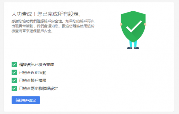 google-security-safer-internet-day-free-2gb-google-drive-2