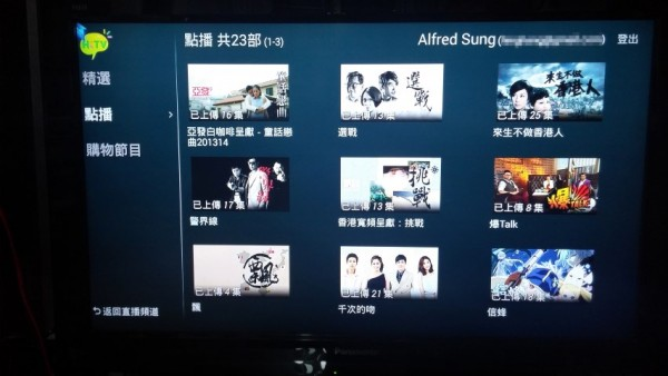 hktv-tvbox-support-vod-6