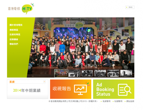 hktv-viewership-30-jan