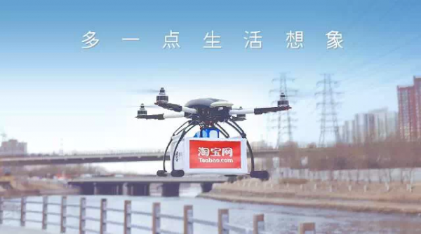 taobao-drone-delivery