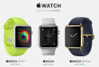 apple watch hk 10th april 110x75 - Apple Watch 香港 4 月 10 日開始預訂,售價由 HK$2,728 至 HK$129,800!