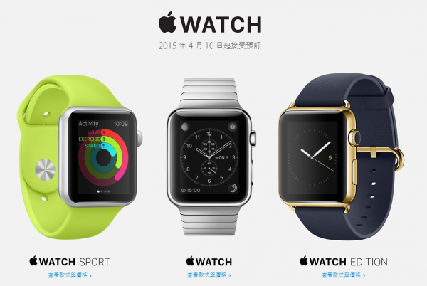 apple-watch-hk-10th-april