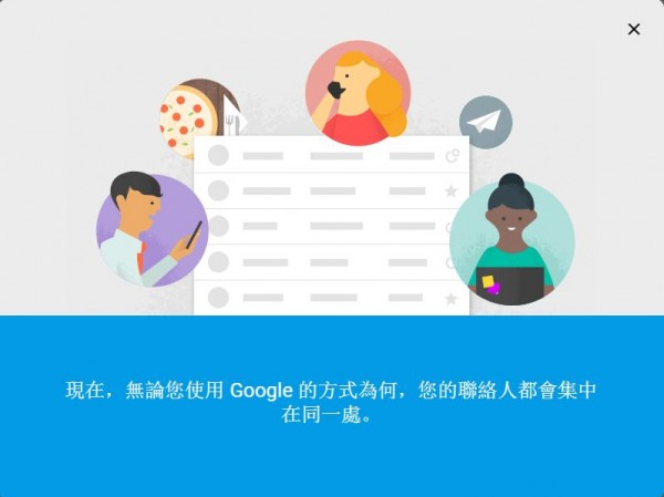 google-contacts-new-material-ui-3