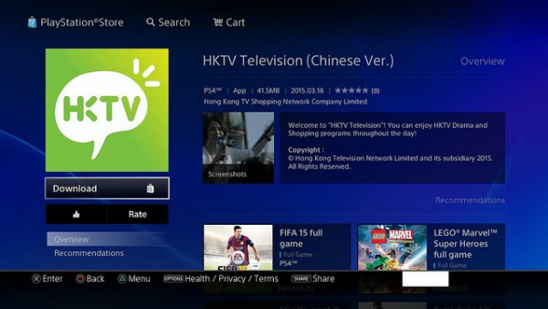 hktv-support-available-ps4-4