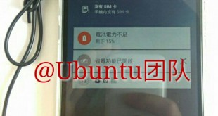 htc-one-e9-leaked-in-wild-1