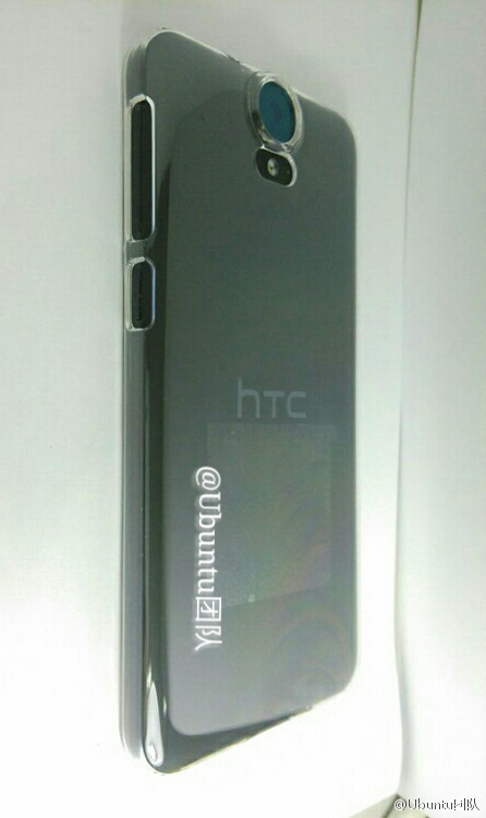 htc-one-e9-leaked-in-wild-2