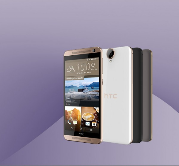 htc-one-e9-plus-on-official-website-1