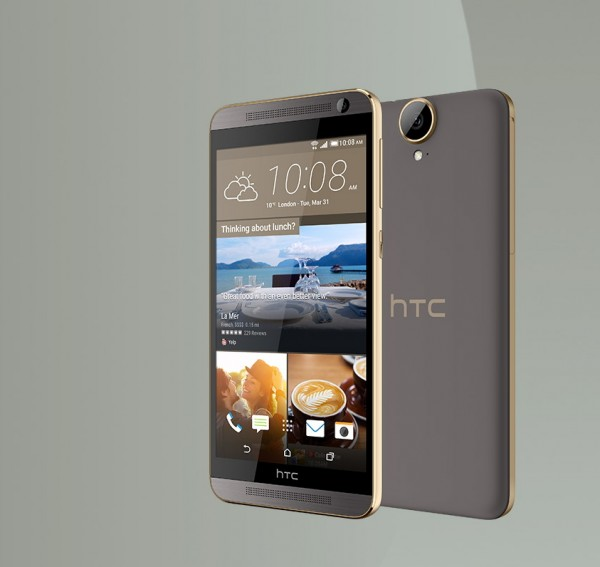 htc-one-e9-plus-on-official-website-5