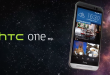 htc one m9 announced 110x75 - HTC One M9 正式發佈!