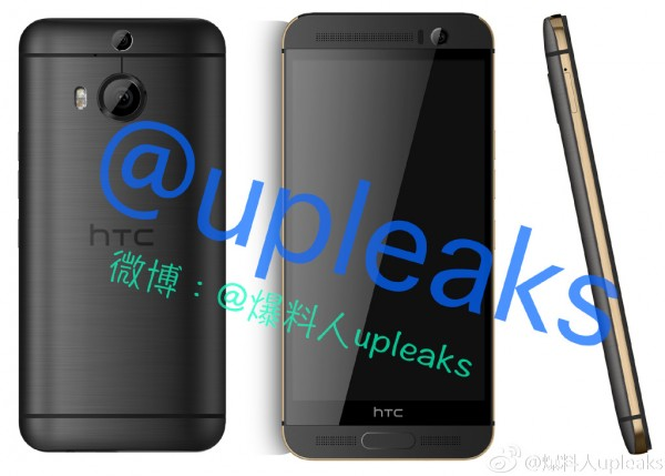 htc-one-m9-plus-leaked-by-upleaks