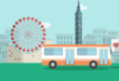 ios-android-apps-taipei-bus-citybus