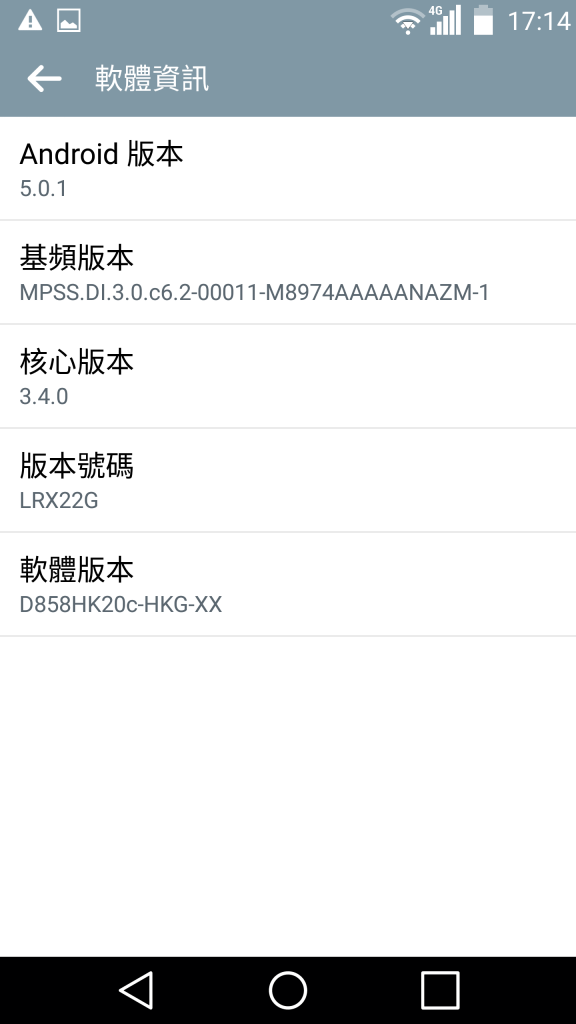 lg-g3-dual-android-5-0-1-hkepc-2