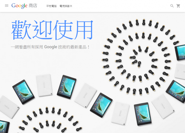 new-google-store-launched