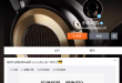 new-xiaomi-huosai-earphone-coming