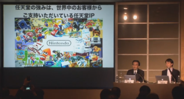 nintendo-partners-with-dena-to-release-games-for-smartphone