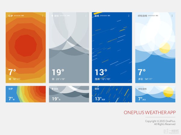 oneplus-weather-app-announced-2
