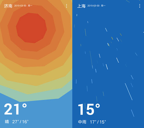 oneplus-weather-app-announced-3