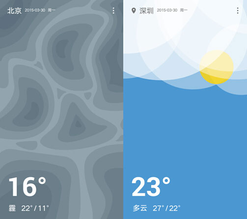 oneplus-weather-app-announced-4