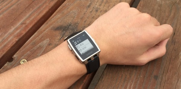 pebble-official-support-chinese-in-ver-2-9