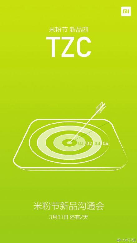 xiaomi-31-march-new-product-4-tzc