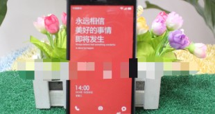 xiaomi-hongmi-note-2-leaked-in-wild-1
