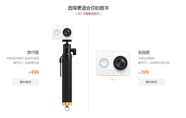 xiaomi-yicamera-competitor-gopro-rmb-399-3
