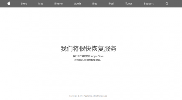 apple-store-down-for-apple-watch