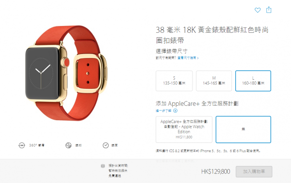 apple-watch-out-of-stock