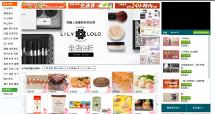 hktvmall-new-ui-april-2015