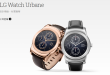 lg-watch-urbane-arrived-google-store-start-hk-2998