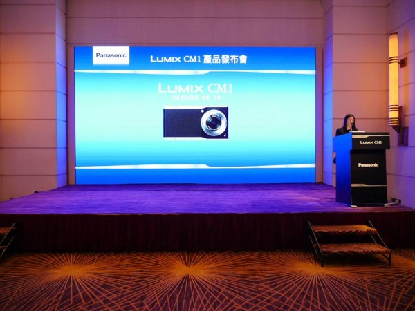 panasonic-lumix-cm1-hk-announced-1